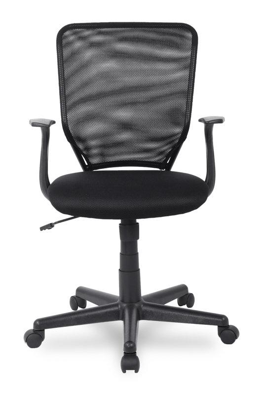 Офисное кресло персонала College H-8828F/Black