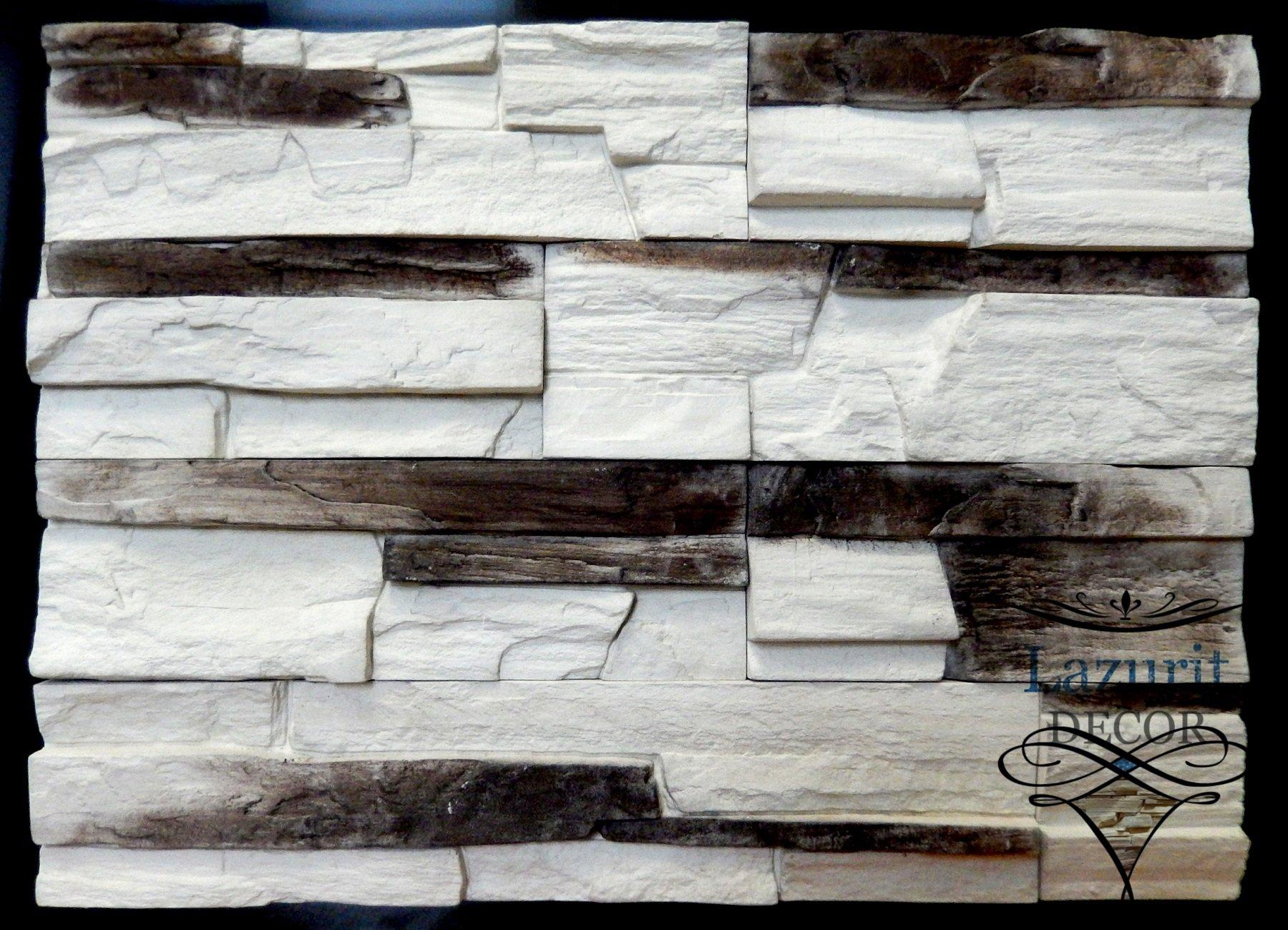 Декоративный камень Lazurit Decor Сланец Скала «Белый» Артикул:SS-01B