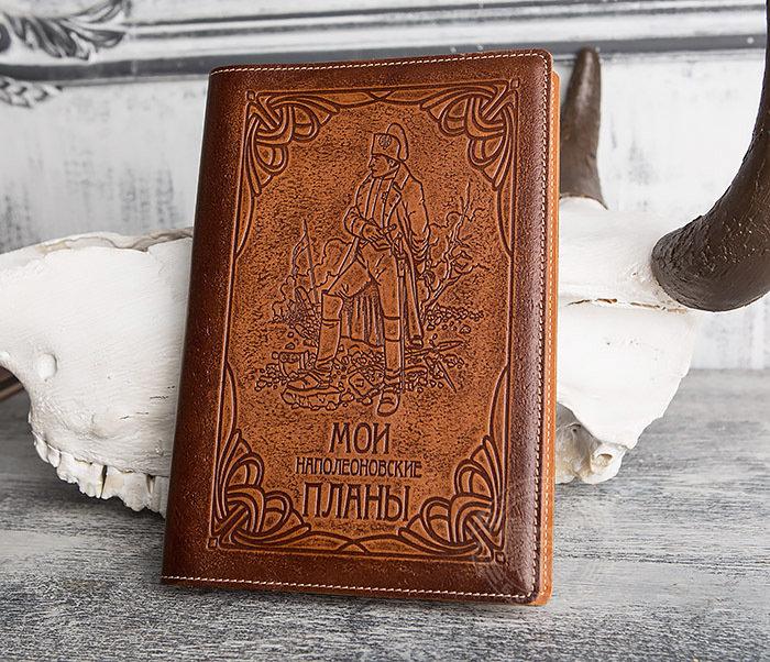 """Другие Оригинальный ежедневник в кожаной обложке """"Мои Наполеоновские Планы"""""""