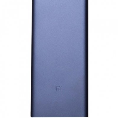 Внешний аккумулятор Xiaomi Mi Power Bank 2i 10000 mAh
