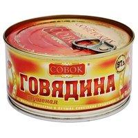 """Говядина туш. """"Совок"""" ГОСТ в/с ключ 325 гр. ж/б"""
