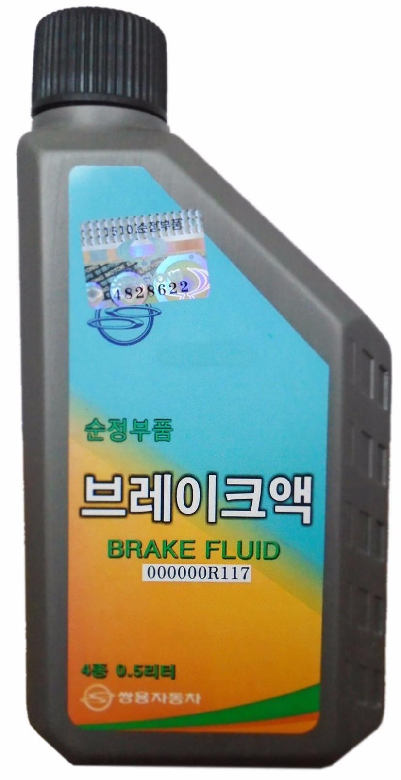 Тормозная жидкость SSANGYONG DOT-4 Brake Fluid 0,5л
