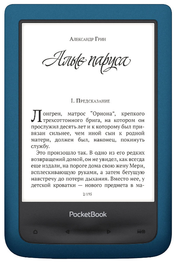 Электронная книга PocketBook 641 Aqua 2 + Книги
