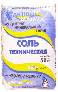 aq-sol-T-1T Антигололедный Реагент аквайс соль белая