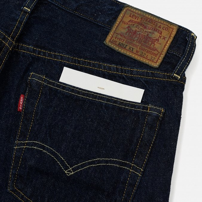 levis stp analysis Lee brand is studied in terms of its swot analysis, competitors segmentation, targeting and positining(stp) have also been covered along with usp and tagline.