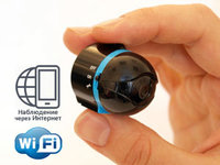 Беспроводная Wi-Fi IP мини камера Trek Ai-Ball