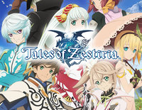 Tales of Zestiria (PC)