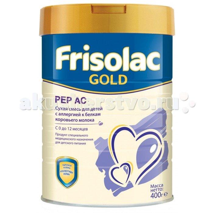 Friso Молочная смесь Gold Pep AC 400 г