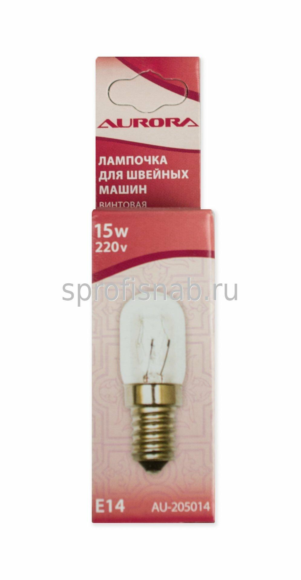 Лампа AURORA 15Вт — купить по выгодной цене на Яндекс.Маркете