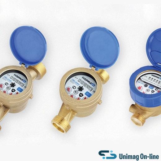 Счетчик воды НОРМА СВК-20(М) холодная вода