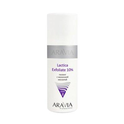 Aravia professional Пилинг с молочной кислотой Lactica Exfoliate, 150 мл.