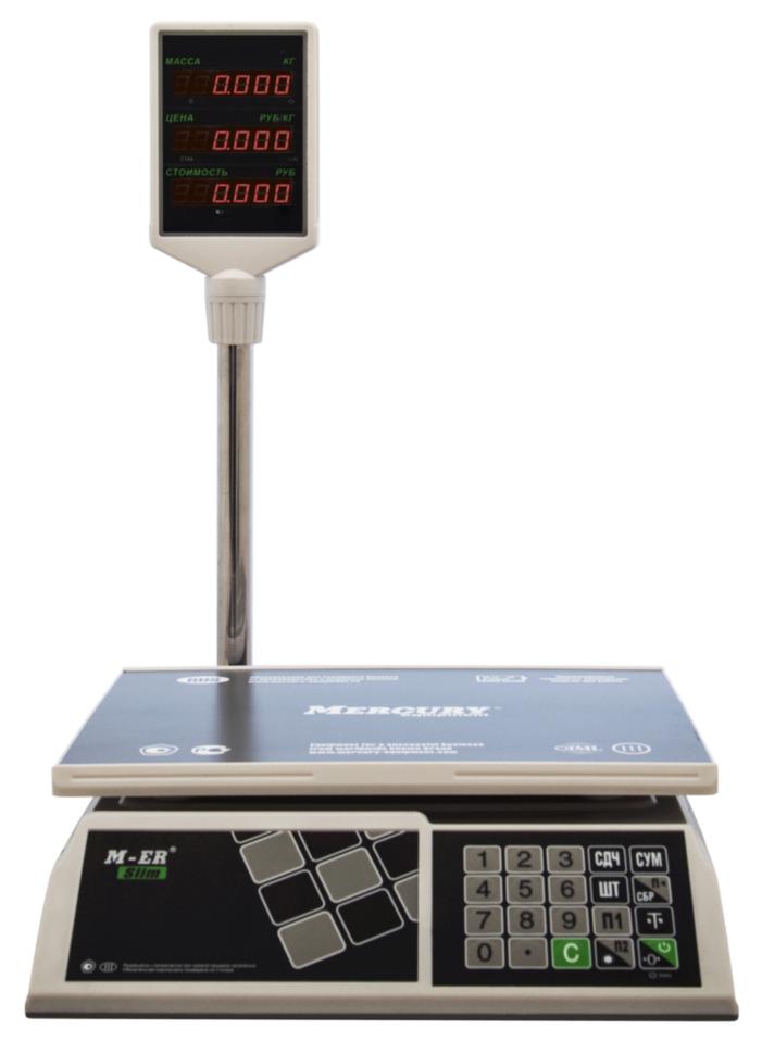 Весы M-ER 326ACP-15.2