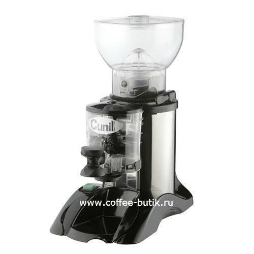 Профессиональная кофемолка Cunill Brasil inox