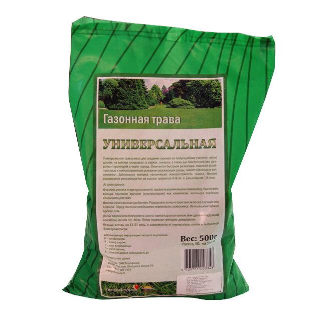 семена трава газонная универсальная 0,5кг