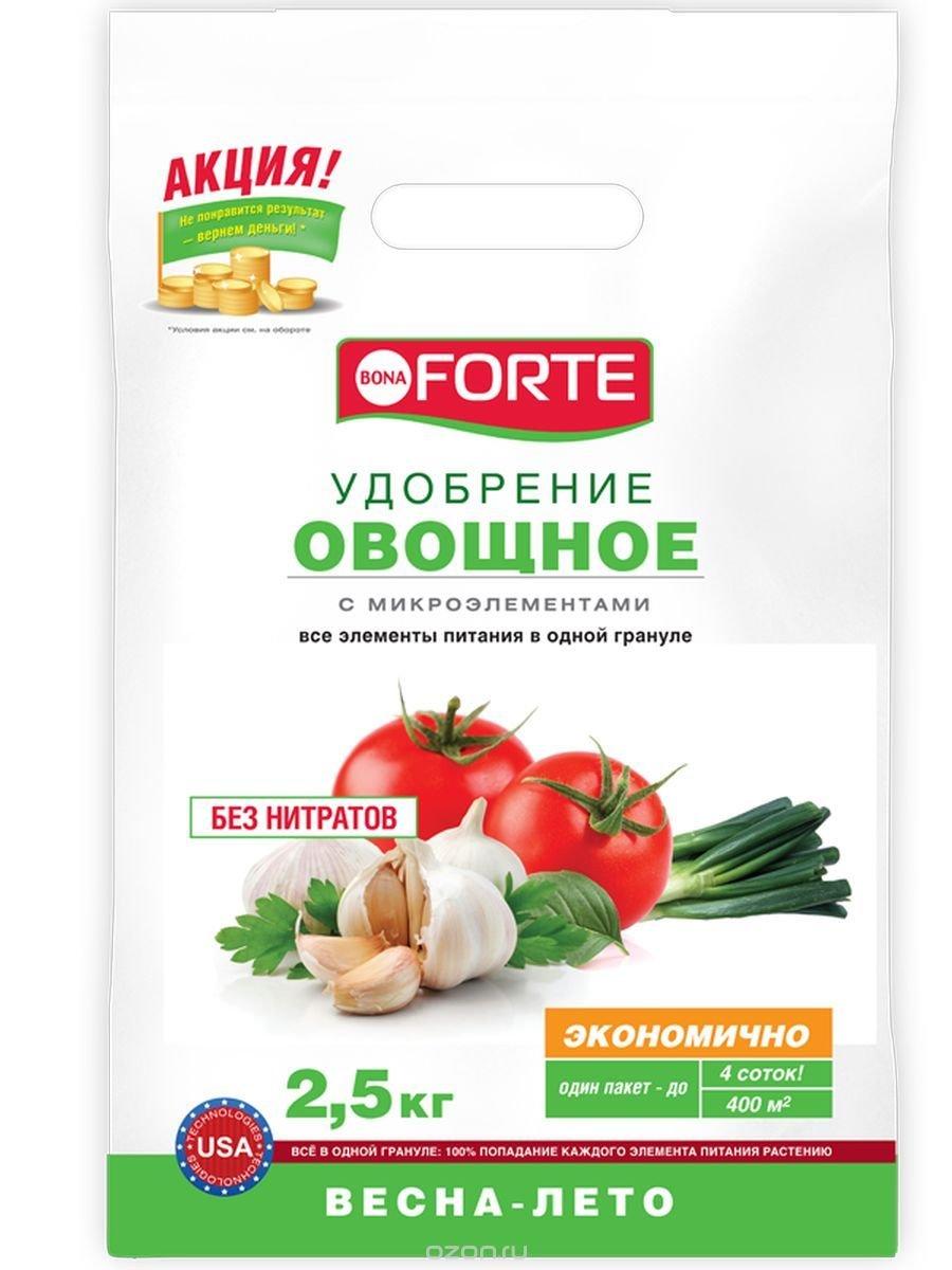 """Удобрение овощное """"Bona Forte"""", гранулированное, с микроэлементами, 2,5 кг"""