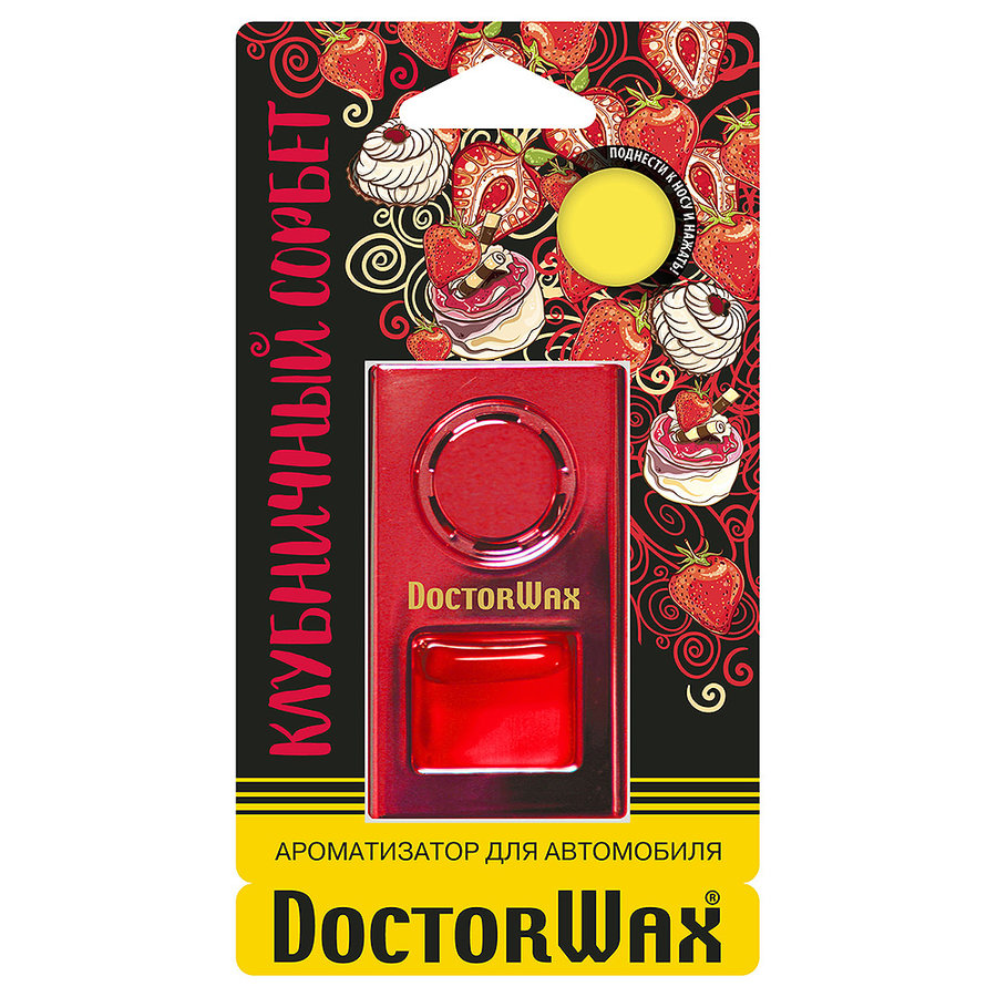 Ароматизатор воздуха на дефлектор обдува Doctor Wax. Клубничный сорбет DW0814