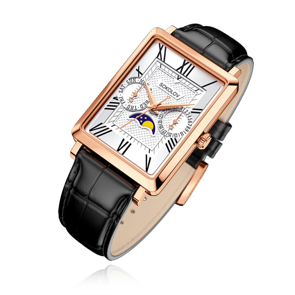 Купить часы в москве мужские