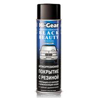 Антикоррозионное покрытие с резиновым наполнителем Hi-Gear, цвет- черный. 480г. HG5754