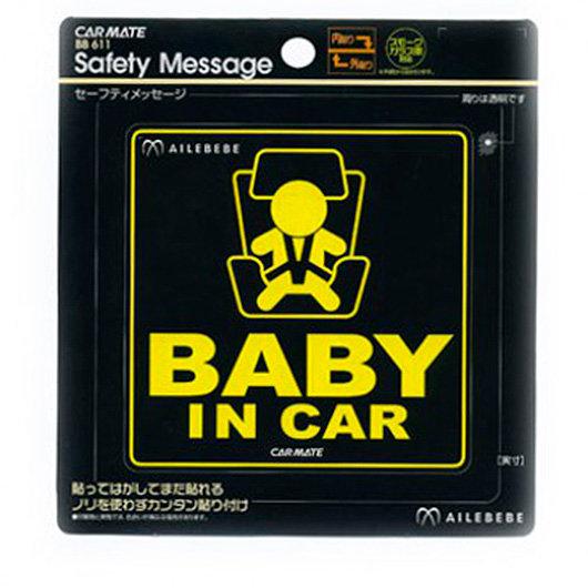 """Наклейка информационная """"Ребенок в машине"""" Child in car sticker BB611"""