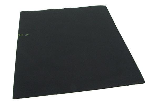 Теплоизоляция Armaflex с защитой от конденсата 330x330x10мм