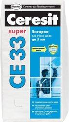 Затирка Ceresit СЕ 33 2-5мм 2,0кг антрацит 1037567