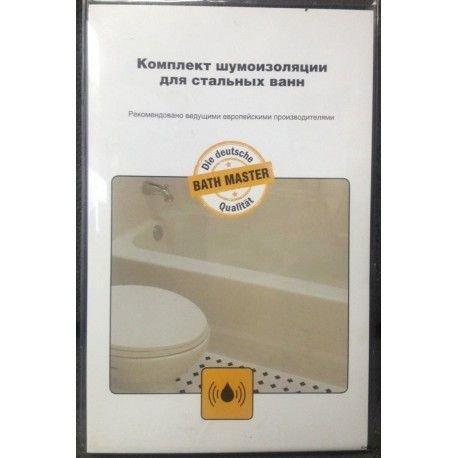Комплект шумоизоляции для стальных ванн Bath Master BM-06-01-S