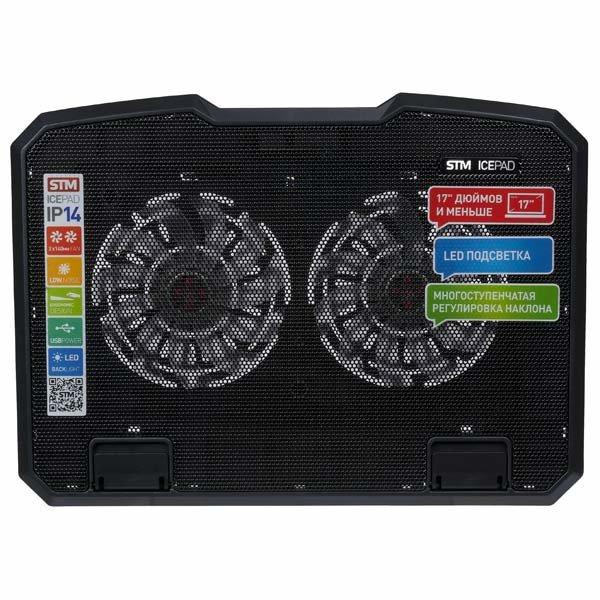 Подставка для ноутбука STM Cooling IP14
