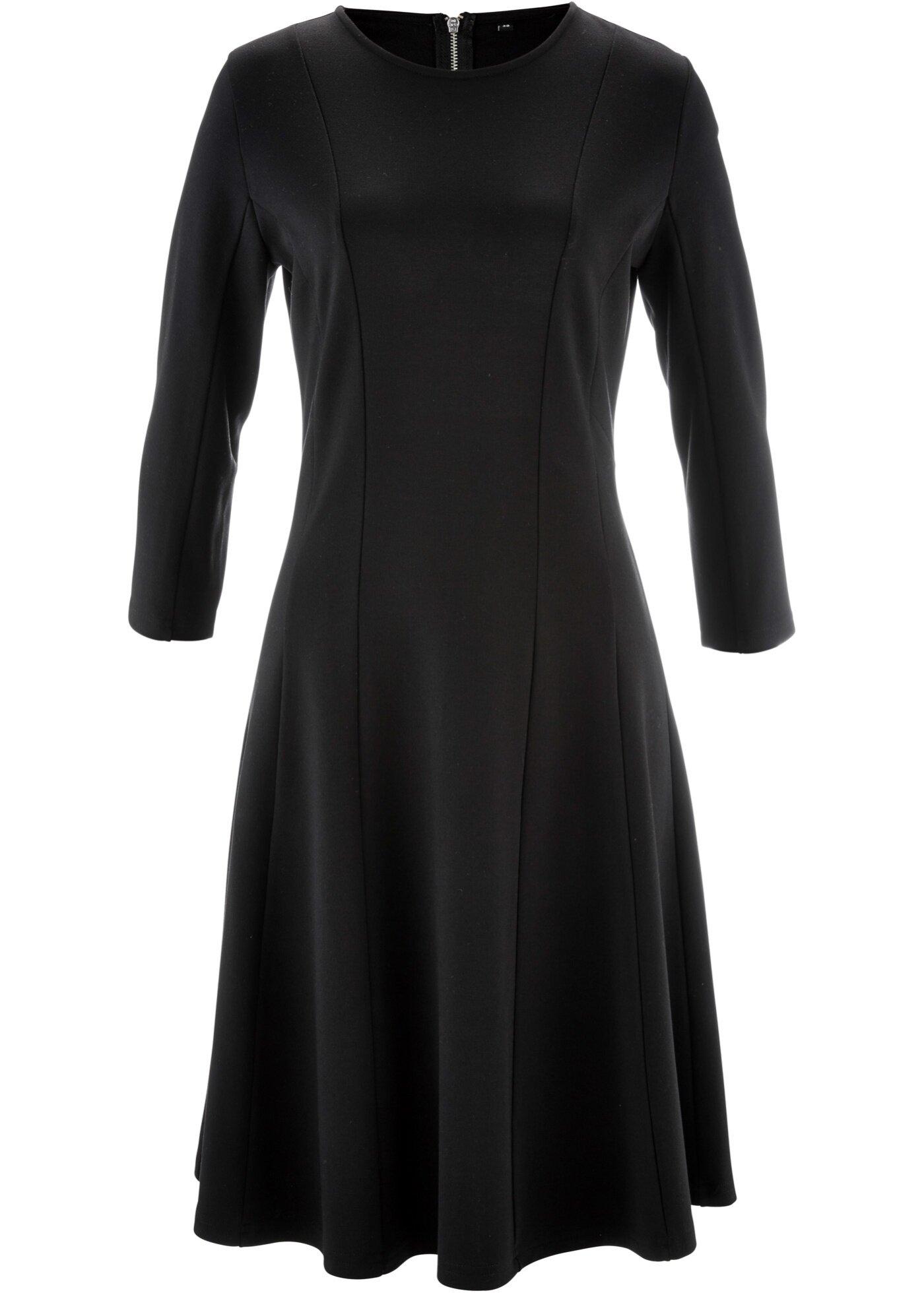 6e265105507 Купить дизайнерские платья - 👗 онлайн заказ по лучшим ценам на ...