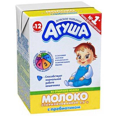 Молоко с пребиотиками Агуша 2,5%, 200 мл.