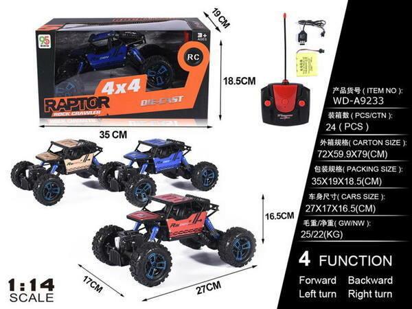 Машинка Junfa toys 955-146 1:14 фото 1