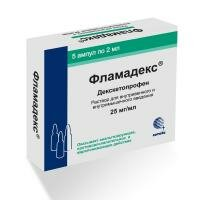 Фламадекс Р-Р В/В И В/М 25МГ/МЛ 2МЛ №5