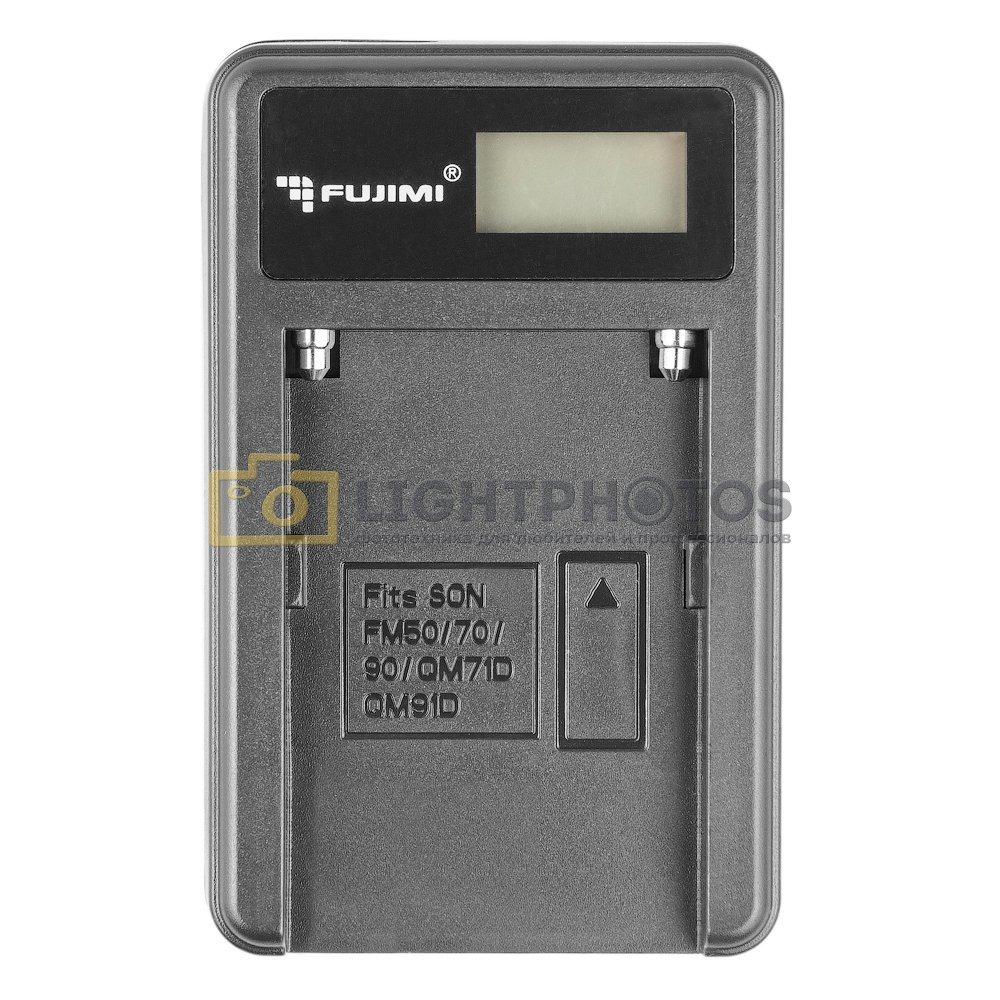 Зарядное устройство Fujimi FJ-UNC-ENEL15 для зарядки аккумуляторов Nikon EN-EL15