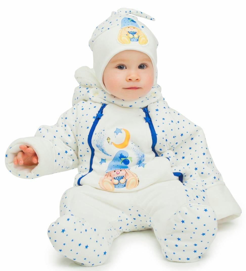Комбинезон Babyglory