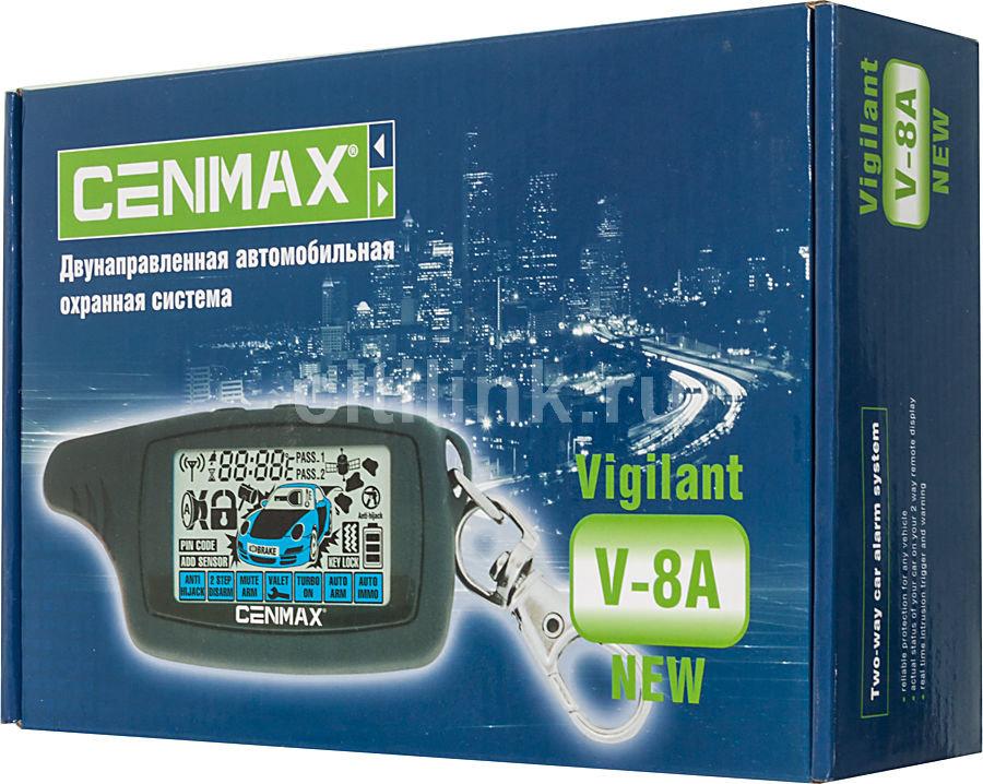 Автосигнализация CENMAX Vigilant V-8A [vigilant v8 a]