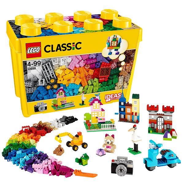 Конструктор Lego Classic 10698 Лего Классик Набор для творчества большого размера
