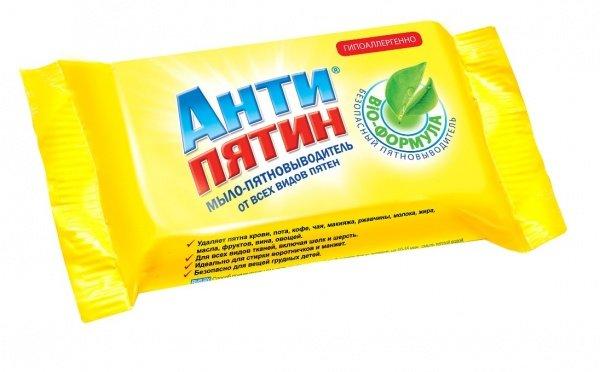 Мыло-пятновыводитель АНТИПЯТИН без отдушки 90г (32)