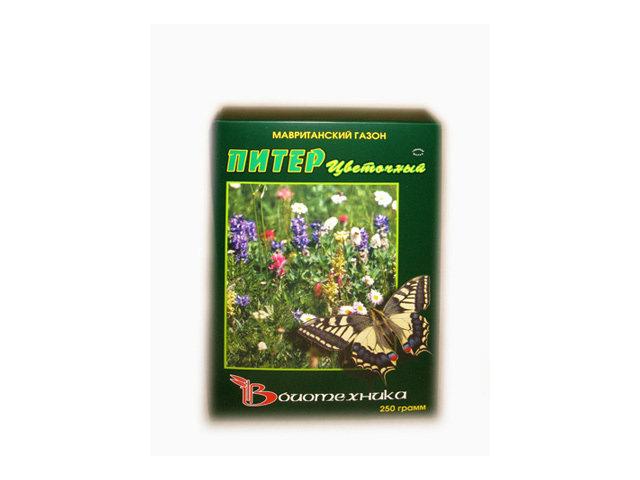 семена трава газонная питер цветочный 250г