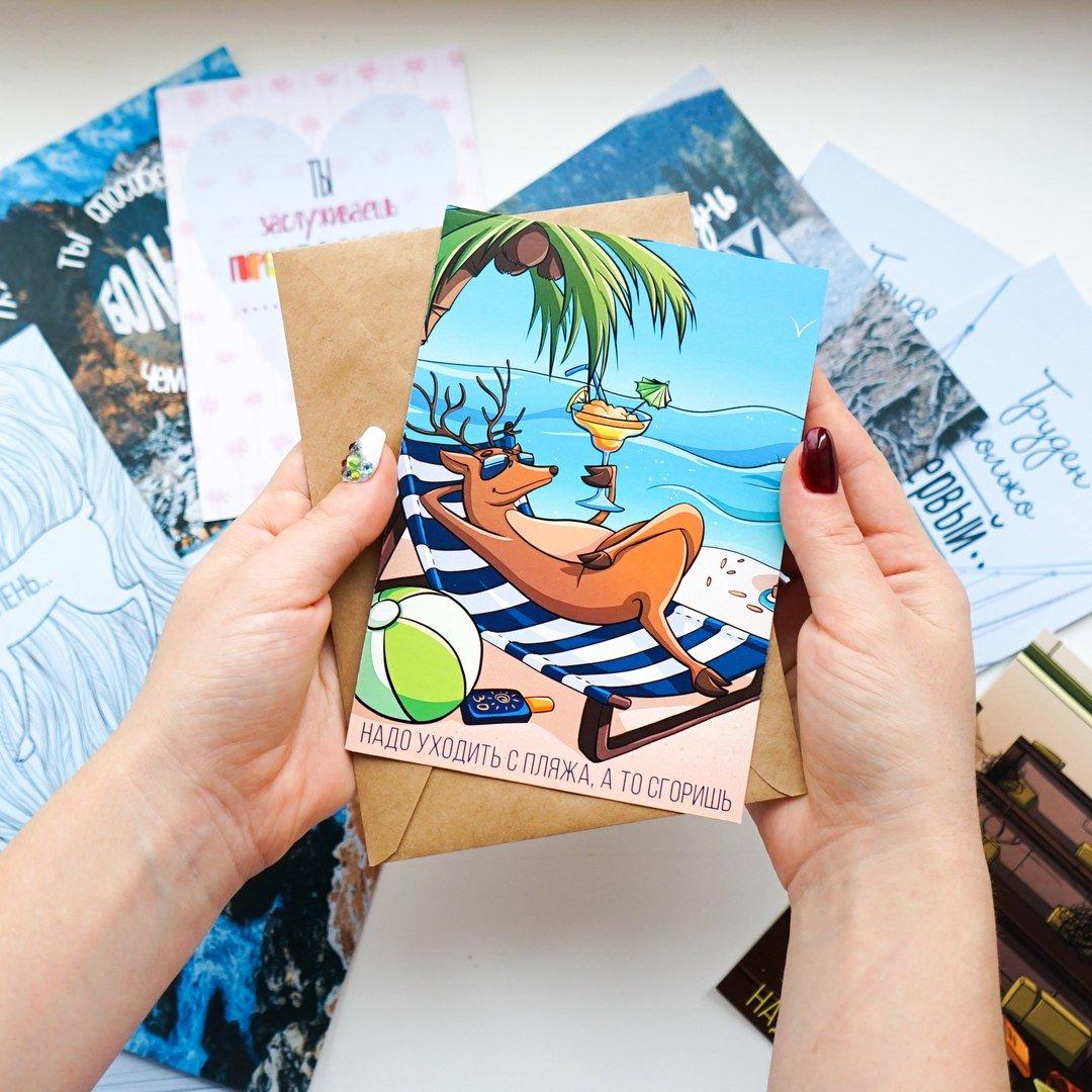 Днем рождения, много почтовых открыток