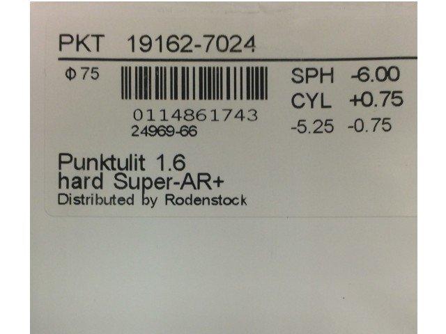 Линзы для очков Rodenstock линзы Rodenstock Punktulit 1.6 Hard Super - AR +