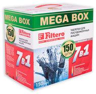 Таблетки для посудомоечных машин Filtero Арт.704