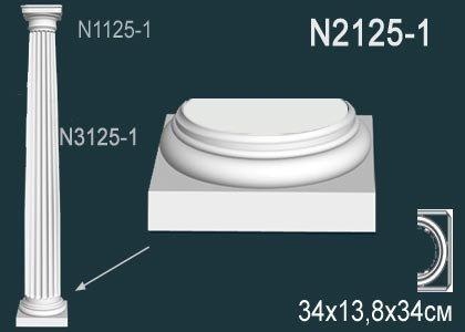 Лепнина Perfect N2125-1 База полуколонны