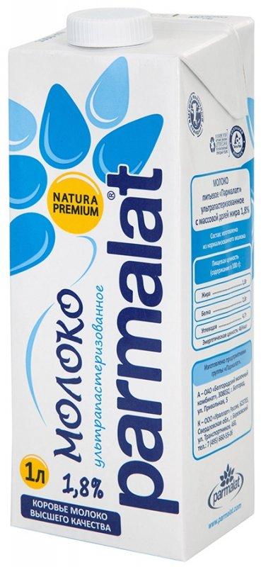 Молоко Parmalat ультрапастеризованное 1,8%, 1л