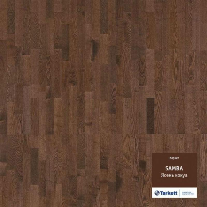 Паркетная доска Tarkett Samba Ясень Кокуа (1 упаковка = 1,307 кв.м)