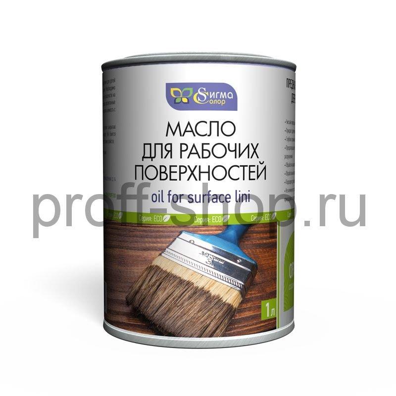 Масло для рабочих поверхностей, 1 л