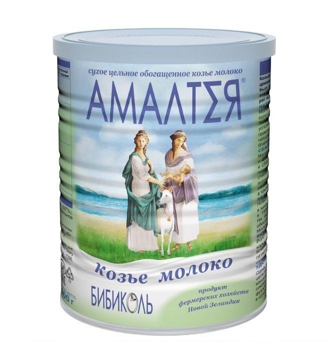 """Молоко козье сухое обогащенное """"Амалтея"""", 400гр"""