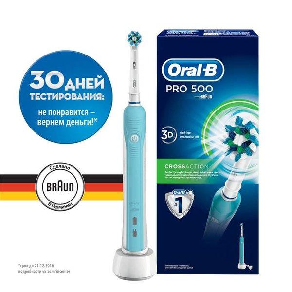 Электрическая зубная щетка Braun Professional Care 500/D16513