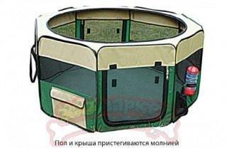 Вольер-тент для собак и щенков TRIOL DCC1048 M 920*920*430мм