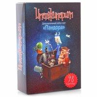 Дополнение для настольной игры Имаджинариум Пандора