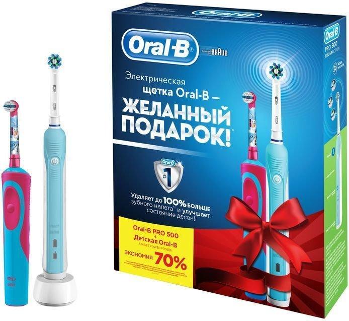Зубная щетка ORAL_B Professional Care 500/D16 + детская зубная щетка Stages Power Frozen D12.513K