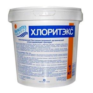 Маркопул Хлоритэкс в гранулах 1 кг. хлорные гранулы для бассейна